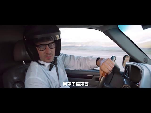 加長型禮車怎麼甩尾? 《 D-Garage探索車庫》國際動力精選Ep.2