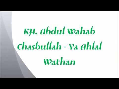Iringan Musik karaoke Yalal Waton Asli NU