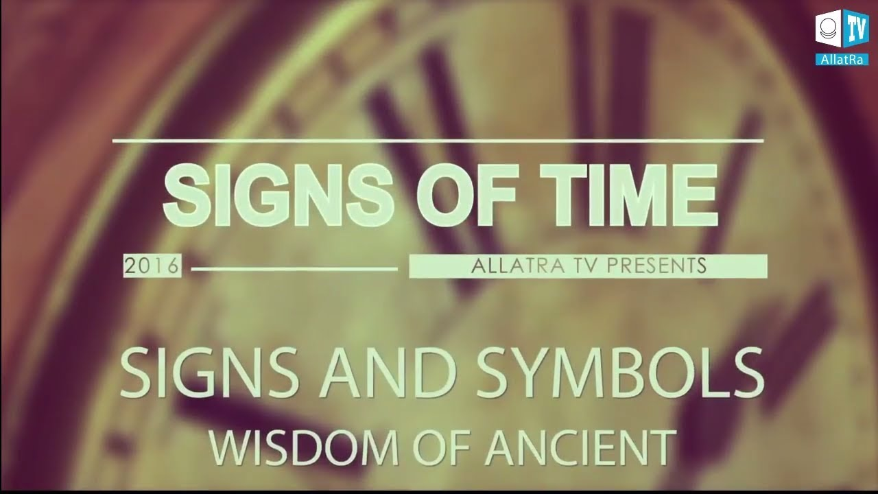 Signs And Symbols Wisdom Of Ancient The Program Signs Of Time On