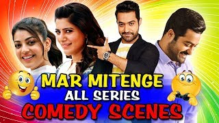 Mar Mitenge All Series Comedy Scenes | South Indian Hindi Dubbed Best Comedy Scenes