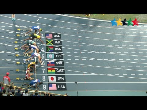 Highlights Competitions Day 7-1 - 29th Summer Universiade 2017, Taipei, Chinese Taipei -