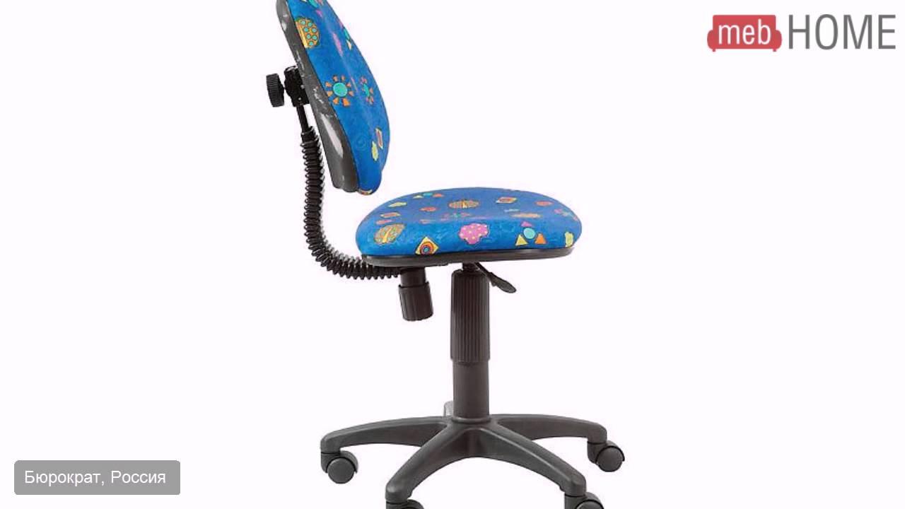 Подростковые кресла. Детские коленные стулья. Детские стулья для кухни. Кресла для самых маленьких. Регулируемые стулья. Детские кресла duorest. Детские кресла moll. Детские кресла swoppster. Детские кресла tct nanotec. Детский стульчик kotokota. Детский стул smartstool. Детское кресло comf-.