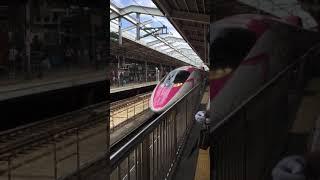 500系ハローキティ新幹線新大阪駅発車