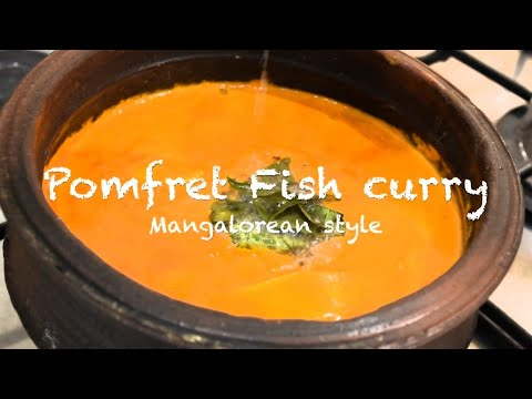 Pomfret Fish Curry - Mangalorean Beary Recipe
