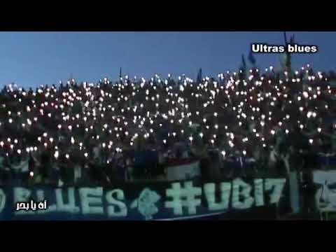 Despacito ( the best Ultras ) Syria Latakia