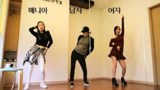 2016 남자 여자 클럽춤 같은춤 다른느낌 버전3