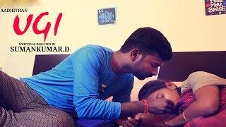 UGI – Award-Winning | Tamil Thriller Short Film | Sumankumar.D | Aadhithan | K.RamGanesh