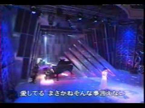 Kiroro Nagai Aida