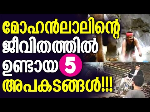 Thumbnail: 5 Accidents in Mohanlal's Film Career
