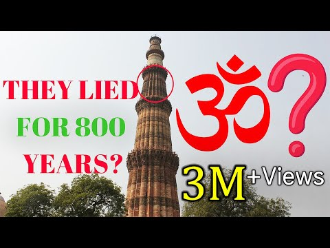 Qutb Minar - Is India's First Muslim Monument, a Hindu Temple?