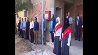 The Suez Canal, the first stake in the new schools Ismailia 2014