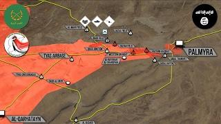 17 февраля 2017. Военная обстановка в Сирии. Турки отступают из Эль-Баба. Русский перевод.
