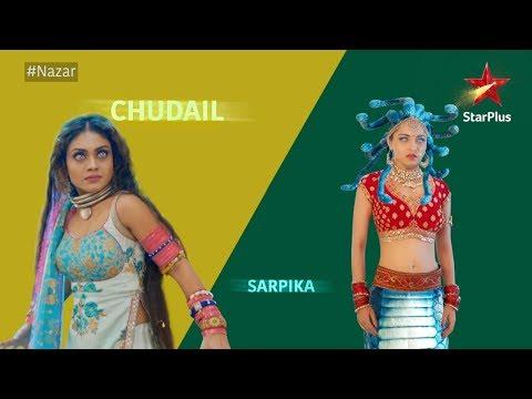 Nazar | Chudail vs Sarpika