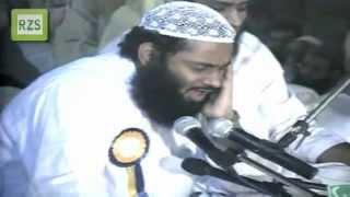 *RARE*Qari Ihsan Ullah Farooqi Surah Ibraheem + Al Rehman