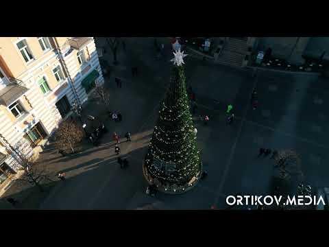 Новогодний Кисловодск