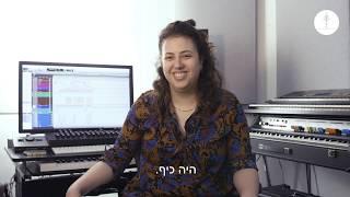 Ella Mar-ראיון אינטמי ומיוחד עם היוצרת הילה טקו