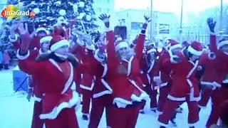 Танцевальный флэшмоб «Твист Дедов Морозов» в Архангельске(Вы когда-нибудь видели танцующих Дедов Морозов?! А танцующих