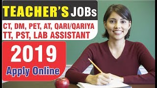 How to get recomended for esed jobs 2019 ct pst etea master tips