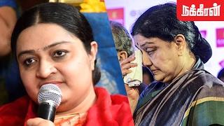 Jayalalitha's niece Deepa about Sasikala DA Case Judgement