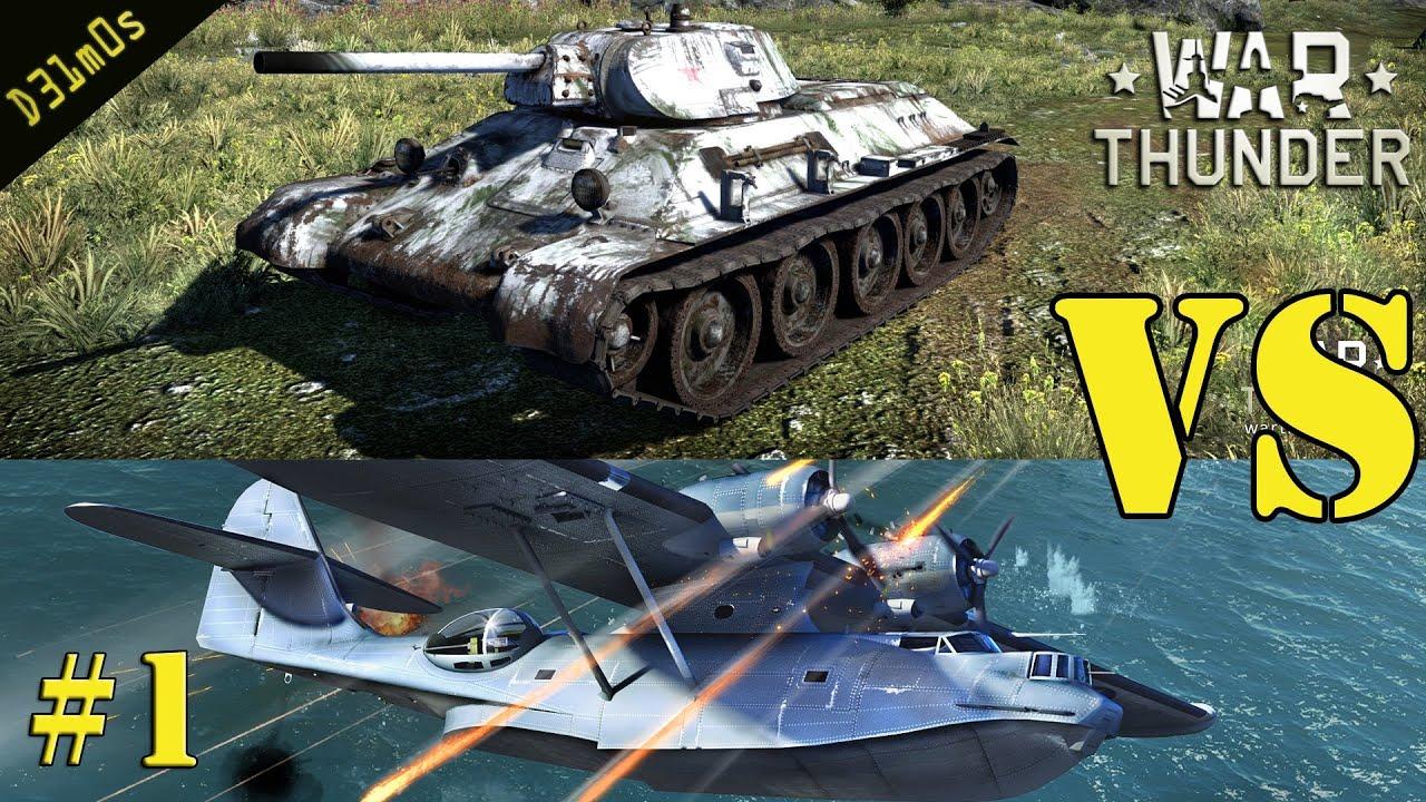 War thunder gameplay español parte 1 blusa