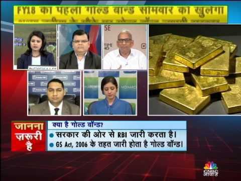 Sovereign gold bonds again on Akshya Tritiya eve