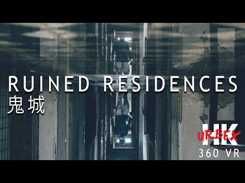 [[360° VR urban exploration]] HK URBEX: Ruined apartment complex 鬼城