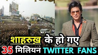 SRK became number one celebrity of Twitter with 35 million followers