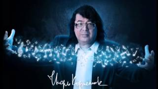 Игорь Корнелюк и Singing Family — Воланд