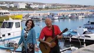 Sommertraum auf Zypern -- Erich und Christine (HD)