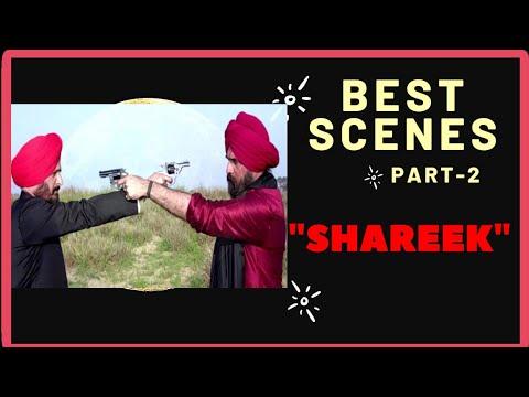 Download Shareek - Best Scenes(movie) / Shareek-Punjabi Movie / Part-2 / Pollywood