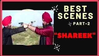Shareek - Best Scenes(movie) / Shareek-Punjabi Movie / Part-2 / Pollywood Thumb