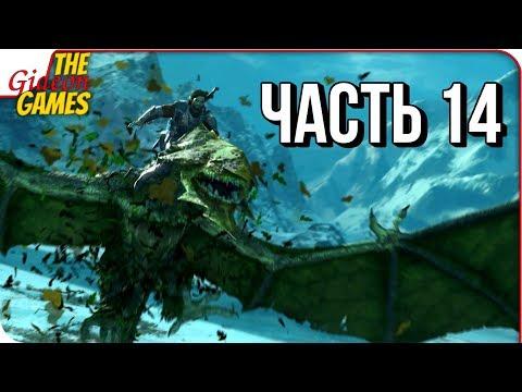 СРЕДИЗЕМЬЕ 2: Тени войны \ Shadow of War ➤ Прохождение #14 ➤ ВОЙНА ПРОДОЛЖАЕТСЯ!