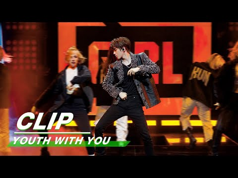 Clip: Stage Show of Youth Producer KUN  青春制作人蔡徐坤 舞台大秀抢先看  Youth With You 青春有你2  iQIYI