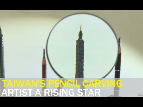 Taiwan Pencil Carving Artist A Rising Star In World Of Miniature Carving| Taiwan News | RTI