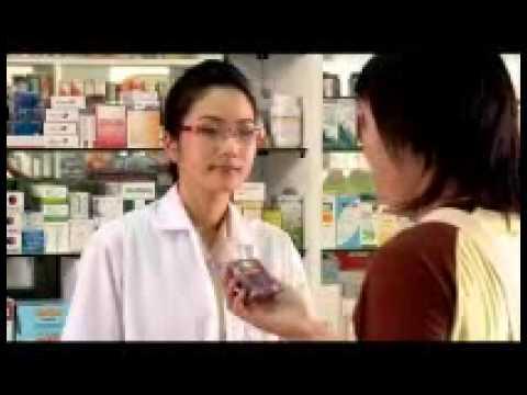 TheGig3(เดอะกิ๊ก3) : ช๊อต ซื้อถุงยาง