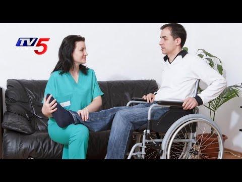 Causes of Paralysis - Symptoms & Diagnosis | Sri Visista Ayurveda | Telugu News | TV5 News