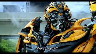 Трансформеры  Эпоха истребления  Оптимус  Прайм против Гальватрона Встреча с Локдауном 4K