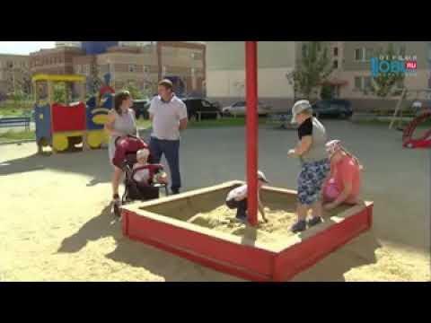 Челябинцы в интернете меняются местами в детских садах