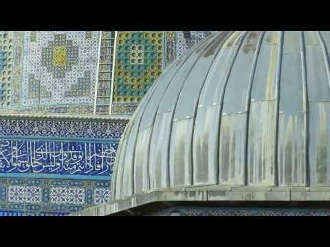 The Dome of the Rock & the Dome of the Chain, the Temple Mount Jerusalem