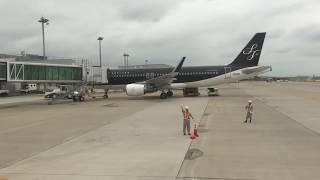 日本航空JAL 北九州空港への着陸動画