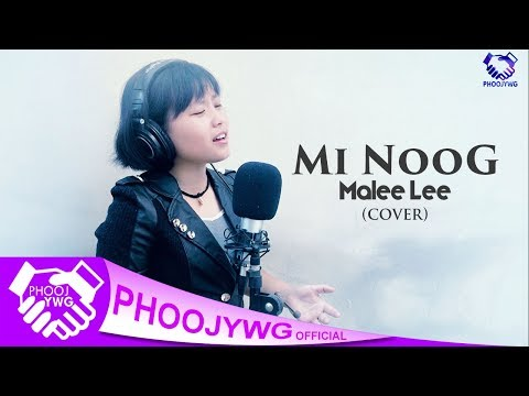 Malee Lee - Mi Noog (Cover)