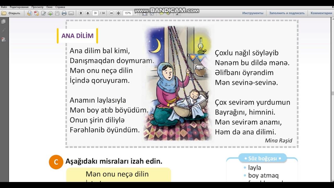 Ana Dilim Ölen Değil | Gel Gel Ömrümün Baharı - Azeri
