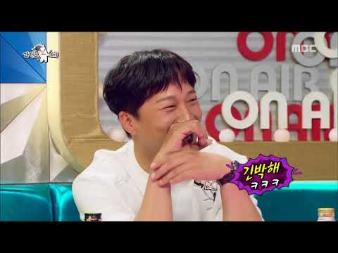 [RADIO STAR]라디오스타Because Of Junho, It Becomes 'internal Disease Song' Instead Of 'whispering Song'