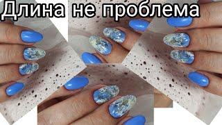 длина не проблема аквариумный дизайн ногтей гель лаком на короткие ногти коррекция ногтей гелем