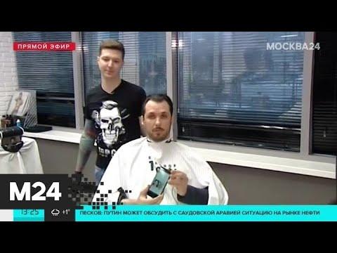 Как правильно уложить волосы, чтобы защититься от коронавируса - Москва 24