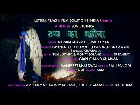 Thand Ka Mahina Haryanvi New Songs 2018 Choreography Manpreet Bhardwaj