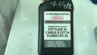 Mitsubishi CVT Fluid J4 свежее приемка в лаборатории УРЦТЭиД