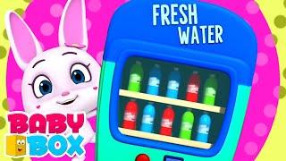 торговый автомат   мультфильмы   анимационные ролики   Baby Box Russia   Дошкольные видео