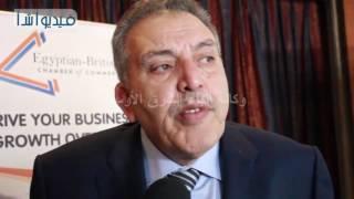 بالفيديو: رئيس الغرف التجارية منتدى الأعمال المصرى البريطانى يهدف لتوفير فرص عمل للشباب