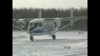 Аварийная посадка АН-28 аэропорт Полина Осипенко